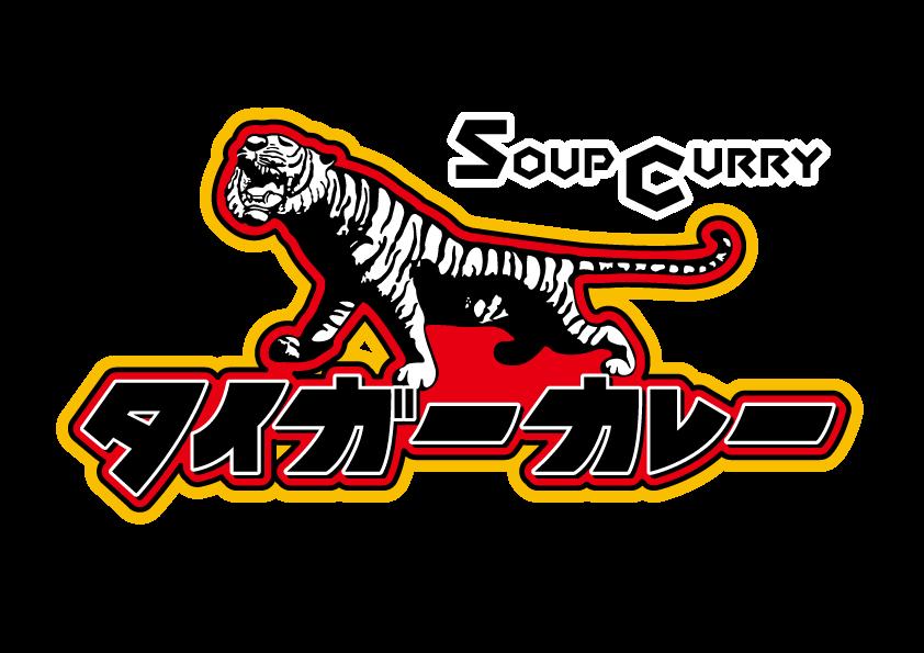 タイガーカレーロゴ